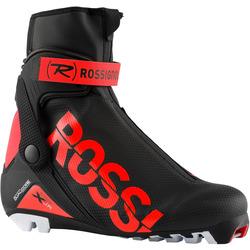 Ботинки лыжные Rossignol X-IUM Junior Combi 2020