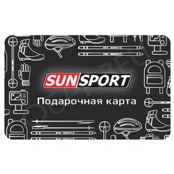 Подарочная Карта 2021 SunSport