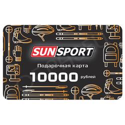 Подарочная Карта 2021 SunSport 10000 руб