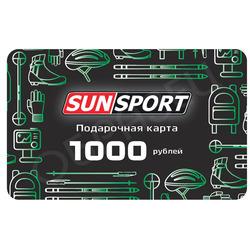 Подарочная Карта 2021 SunSport 1000 руб