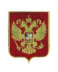 Герб России на термооснове