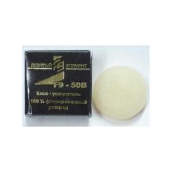 Ускоритель 9-й элемент F9-50B